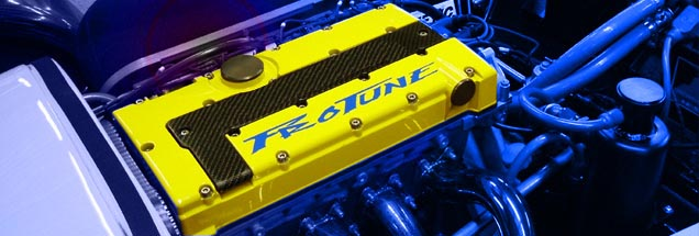 Welcome to Protune - Your Race and Engine Tuning Specialists